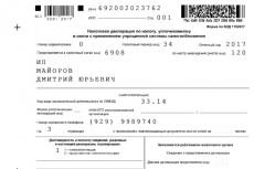 Бухгалтерское сопровождение, аутсорсинг 25 - kwork.ru