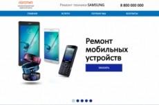 Баннер для инстаграм 16 - kwork.ru