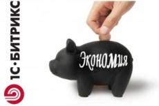 Приведу на Ваш сайт 3600 потенциальных клиентов 3 - kwork.ru