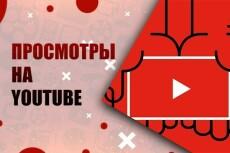 Транскрибация/набор текста 24 - kwork.ru