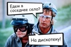 Ваш текст или логотип на любой поверхности. 2 обработки 18 - kwork.ru