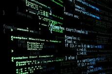 Напишу скрипт на PHP, JavaScript, MySQL 14 - kwork.ru