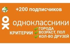 Адаптивный сайт на 1С Битрикс 29 - kwork.ru
