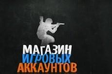 Нафармлю 2 млн. серебра в World of Tanks, на вашем аккаунте 20 - kwork.ru