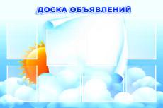 Напишу текст 18 - kwork.ru