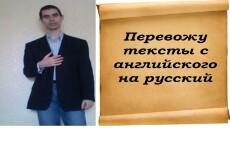 Озвучу Ваше видео, добавлю музыку и спецэффекты 11 - kwork.ru