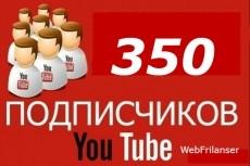 Сделаю перенос вашего сайта с старого на новый хостинг провайдер 26 - kwork.ru