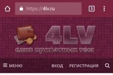 Добавлю в интернет-магазин 50 товаров 49 - kwork.ru