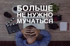 Создание адаптивного интернет-магазина на OpenCart последней версии 25 - kwork.ru