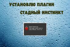 Восстановление работы вашего сайта на Wordpress 47 - kwork.ru