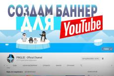 Сделаю логотип. 3 примера 36 - kwork.ru