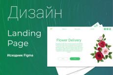 Разработаю дизайн визитки с Вашим логотипом 21 - kwork.ru