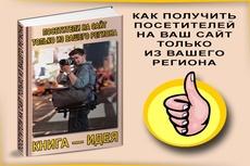 Срочное редактирование PDF и всех графических файлов 42 - kwork.ru