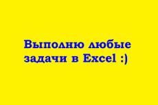 Обучу основам социологии. Консультации по социологии 13 - kwork.ru