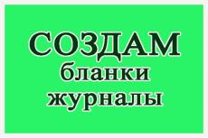Сделаю обложку для вашей группы ВКонтакте 18 - kwork.ru