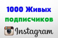 400 качественных подписчиков YouTube. Гарантия от списания 45 - kwork.ru
