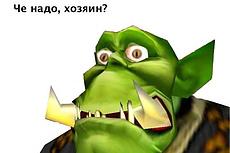 Ваше сообщение на ... 3 - kwork.ru