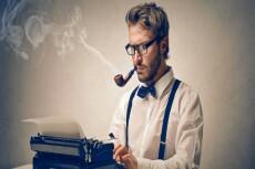 Ударю грамотностью по Вашему тексту, добавлю уникальности. Редактирование текста 8 - kwork.ru