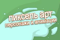 Нарисую арт 26 - kwork.ru