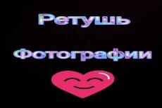 Напишу интересные статьи 2 - kwork.ru