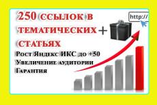 Сделаю качественный логотип по шаблону за 20 минут 25 - kwork.ru