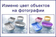 Редактирую документы в формате PDF 24 - kwork.ru