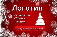 Инстаграм Актуальные иконки 26 - kwork.ru