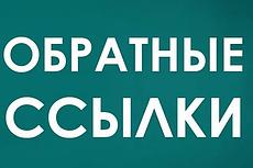 E-mail рассылка с детальным отчетом по открытиям 33 - kwork.ru