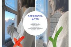 Уберу с фотографии посторонние предметы 3 - kwork.ru
