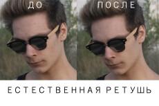 Сделаю рисунок в стиле Flat Lay Lay out. Вектор и растр 21 - kwork.ru