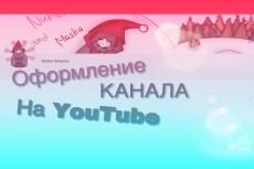 Рисую логотипы 23 - kwork.ru