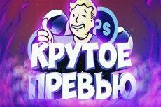 Сделаю картинку для видео на youtube 9 - kwork.ru