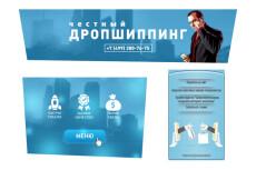 Продающий дизайн сообщества Вконтакте 7 - kwork.ru