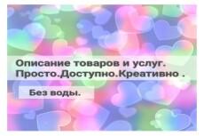 Напишу статьи про животных 6 - kwork.ru
