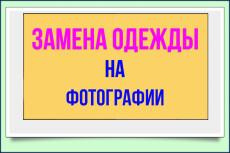 Шапка для групп ВК 26 - kwork.ru
