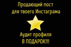 Напишу интересный и уникальный текст 12 - kwork.ru