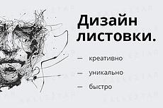 Сделаю афишу на любое мероприятие 18 - kwork.ru
