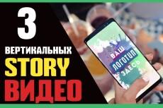 Создам реальное видео для фейсбук обложки с вашим логотипом или фото 22 - kwork.ru