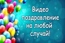 Описание Ваших товаров или услуг 9 - kwork.ru