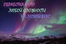 Сделаю обложку для группы ВК 5 - kwork.ru