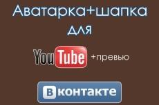 Переведу текст с фото в word 6 - kwork.ru