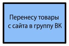 Создам и оформлю страницу на фейсбук 33 - kwork.ru
