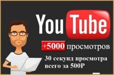 ТРАНСКРИБАЦИЯ, перевод из АУДИО-ВИДЕО в текст 4 - kwork.ru