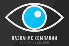 Сделаю оформление на Ютуб 3 - kwork.ru