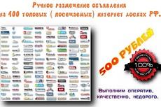 Ручной сбор информации email, телефоны, адреса, сайты и т. г 8 - kwork.ru