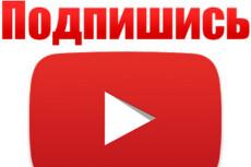 Размещу 90 ваших  объявлений в 3 соц. сетях 7 - kwork.ru