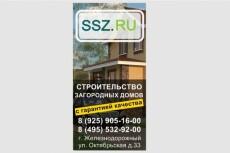 Дизайн постов 5 - kwork.ru