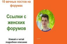 Сервис фриланс-услуг 163 - kwork.ru