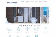 Продам сайт продажа мороженого на Word Press 10 - kwork.ru