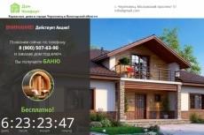 Установлю cms  на ваш хостинг 24 - kwork.ru